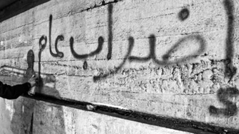 اتّحاد الشغل : 24 أكتوبر إضراب القطاع العام