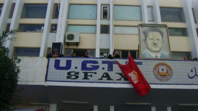 صفاقس: اتّحاد للشغل يلغي التحرك الاحتجاجي ضد باخرة 'اسيا سبيريت'