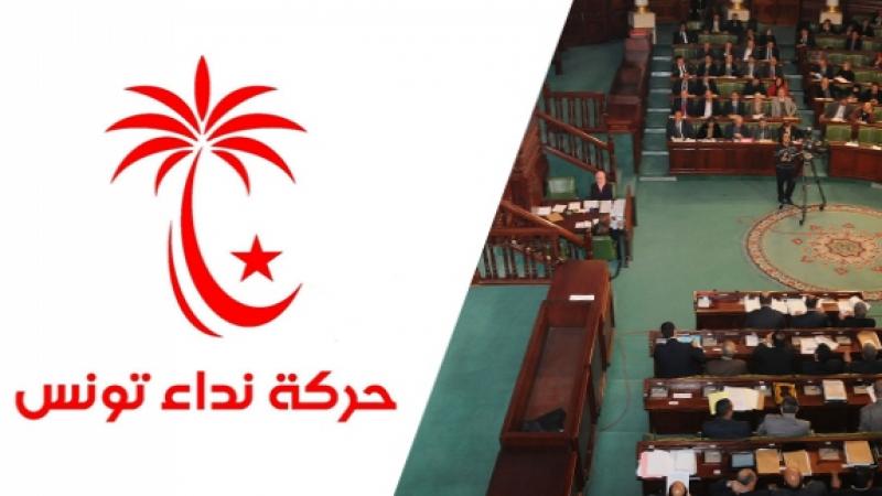 النائب لطفي علي يعلن استقالته من كتلة نداء تونس