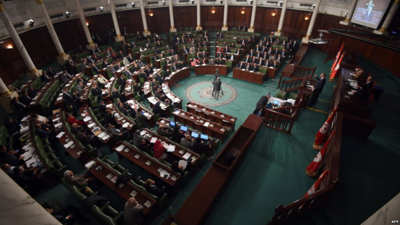 كتلة برلمانية