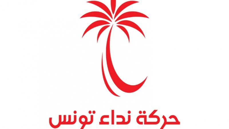 رضا بوعجينة يعتذر عن منصب في الهيئة السياسية لنداء تونس