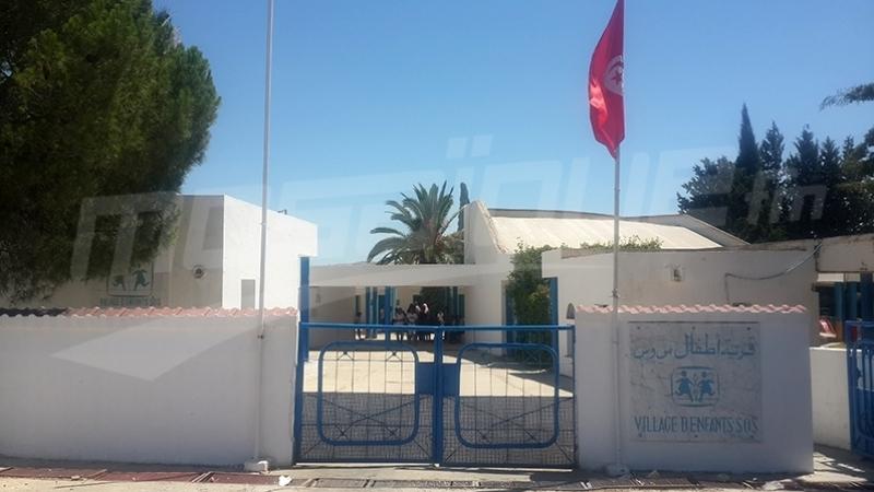 وقفة احتجاجية تنديدا بالتوجه نحو غلق قرية ''أس أو أس'' سليانة