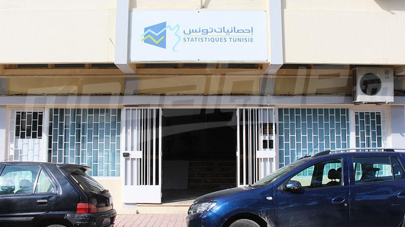 معهد الإحصاء الوطني