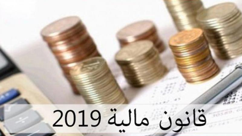 100 مليارا لبنك الجهات في 2019