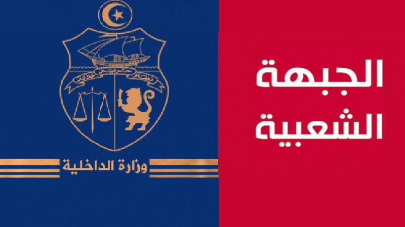 البحيري يتهم الجبهة الشعبية بإختراق وزارة الداخلية