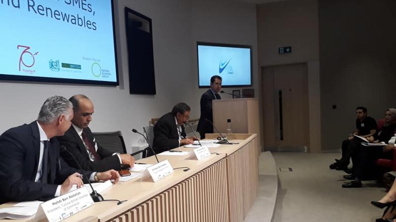 وزير الصناعة يكشف المكامن الاستثمارية في تونس لكبار مستثمري العالم
