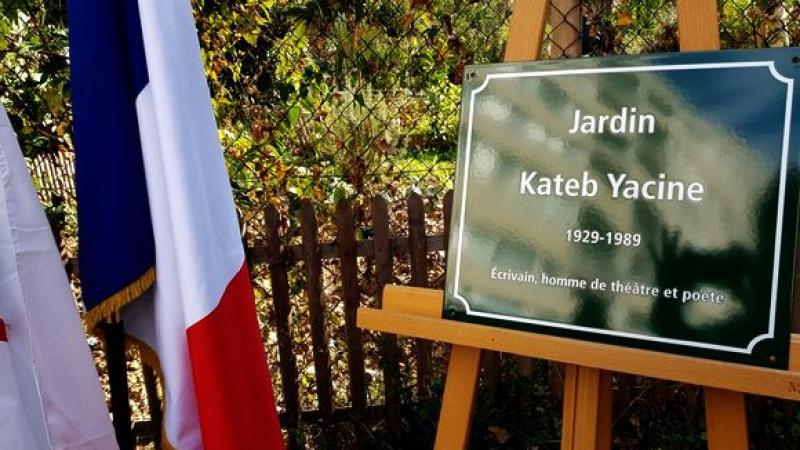 فرنسا تطلق إسم الأديب الجزائري ''كاتب ياسين' على إحدى حدائقها