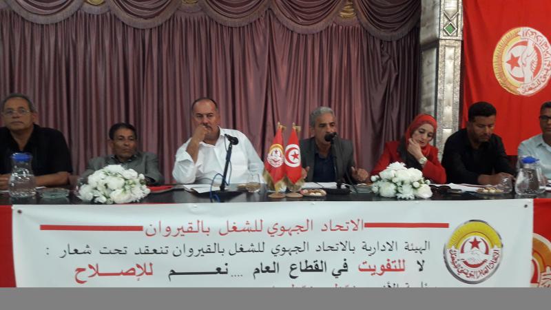 حفيظ: مؤشرات لاستئناف المفاوضات مع الحكومة حول الغاء الإضراب العام