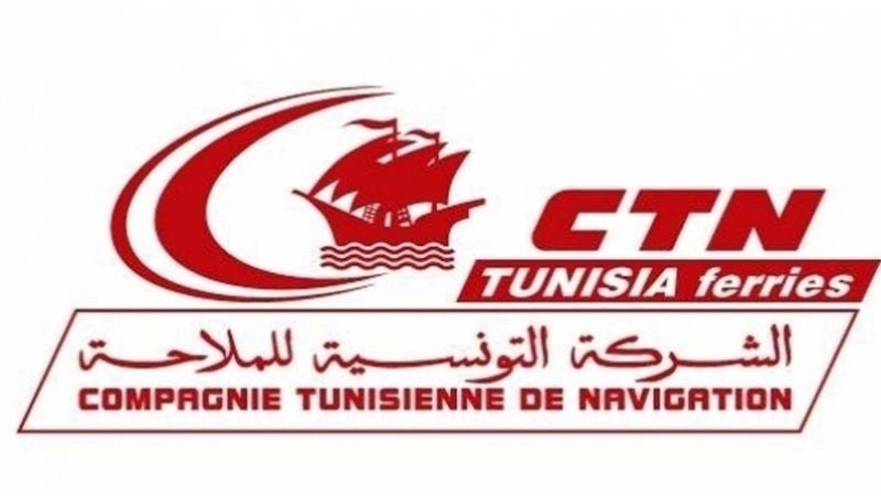 تكليف الشايبي بالتسيير المؤقّت للشركة التونسية للملاحة