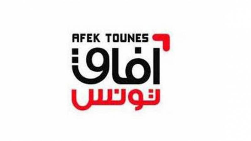 آفاق تونس يطالب الحكومة بالكشف عن حقيقة ''الجهاز السري ''