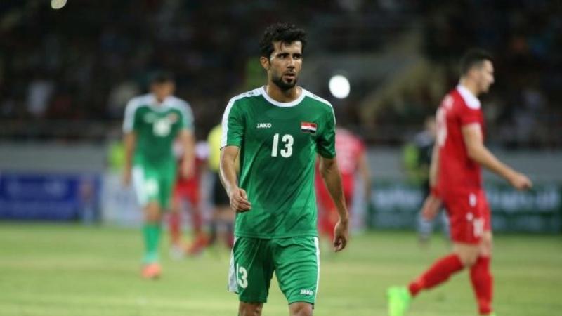 لاعب منتخب العراق يتلقى أسوأ خبر في حياته خلال مباراته أمام الأرجنتين