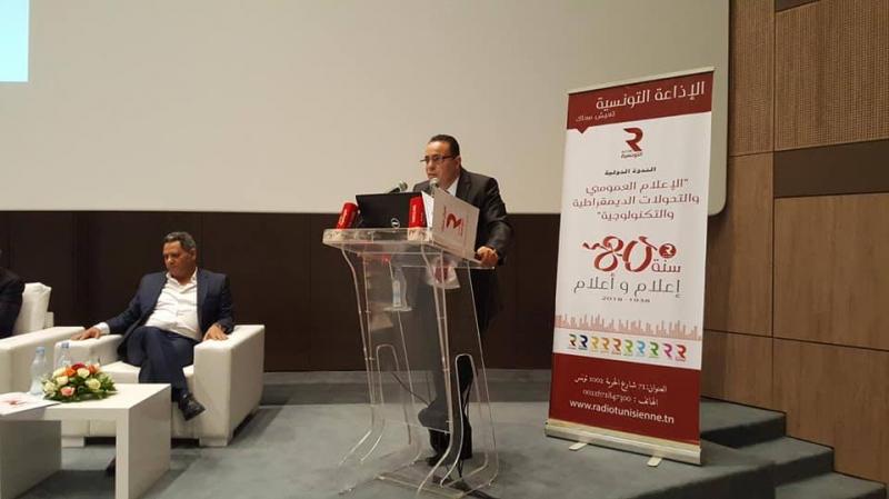 الاذاعة التونسية