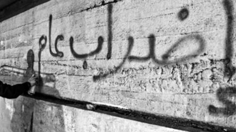 المسلمي : 'بإمكان اتّحاد الشغل إلغاء الإضراب في هذه الحال..'