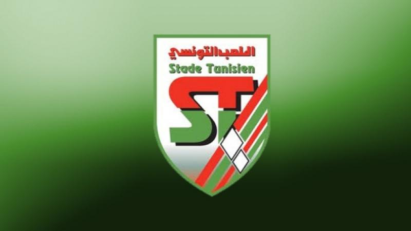 قرار هيئة الملعب التونسي حول حضور الجماهير في مباريات النادي