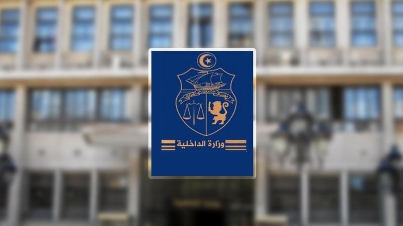 المجلس الأعلى لقوات الأمن ينظر في الاستعدادات لتأمين المحطات المقبلة