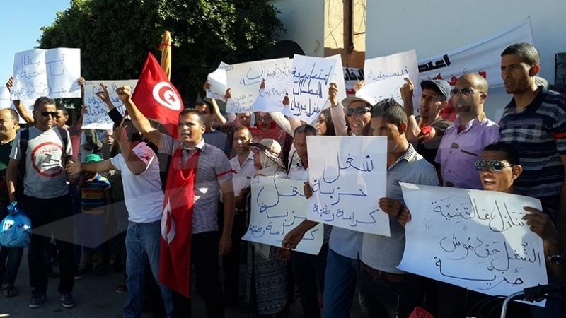 محتجين