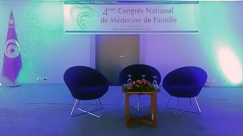 قريبا: الطب العائلي..اختصاص يُدرّس في الجامعات