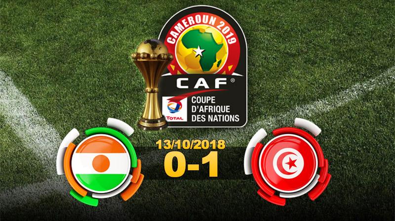 تونس-النيجر