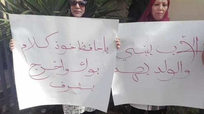 ندائيون يحتجون على حافظ قائد السبسي واجتماع للمكتب السياسي في المنستير
