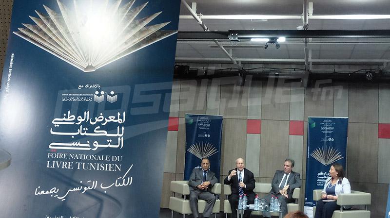 معرض للكتاب التونسي ''وحده'' في دورته الأولى:حلم تحقق للكتاب والناشرين