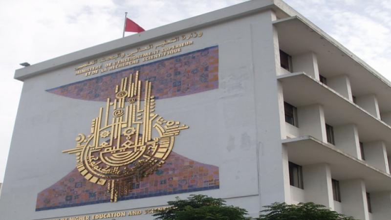 تعليق الدروس: وزارة التعليم العالي توضح