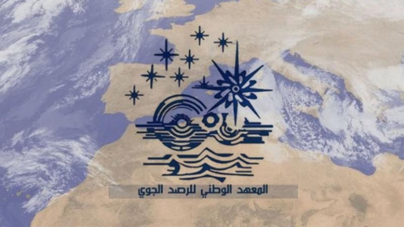 المعهد الوطني للرصد الجوي