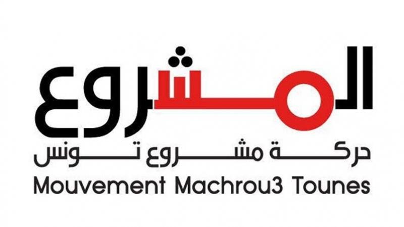 حركة مشروع تونس تدعو الشاهد إلى إجراء تحوير حكومي