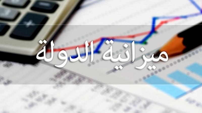للمحروقات نصيب الأسد: اعتمادات دعم بـ4350 م.د في مشروع ميزانية الدولة