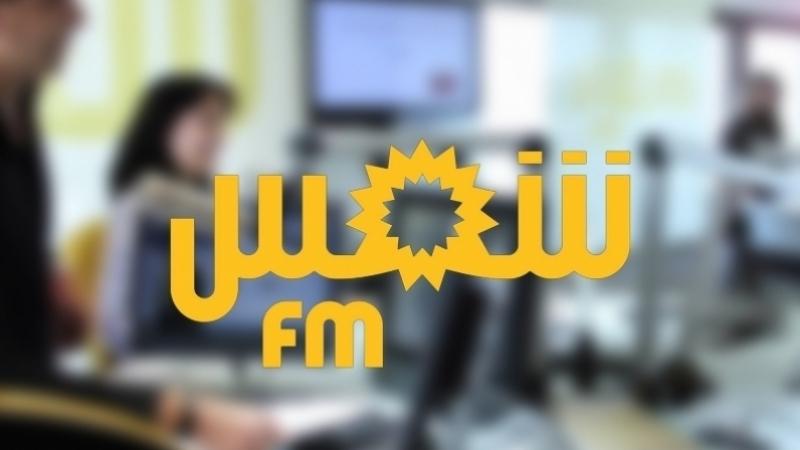 صحفيو شمس أف أم في اعتصام مفتوح