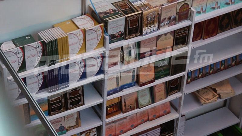 أصحاب دور النشر:لا نتحمل بمفردنا مسؤولية نفور القارئ من الكتاب التونسي