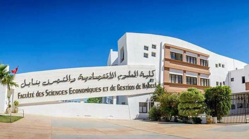 نابل: سقوط طالبة من الطابق الثالث في كلية العلوم الاقتصادية والتصرف