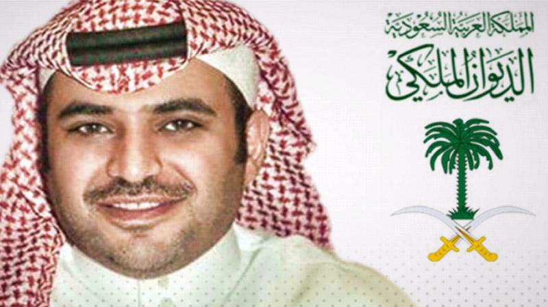 السعودية : إعفاء مستشار الديوان الملكي سعود القحطاني