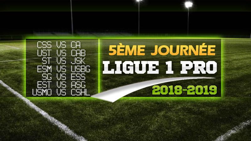 الجولة الخامسة من البطولة: برنامج مباريات اليوم وتعيينات الحكام