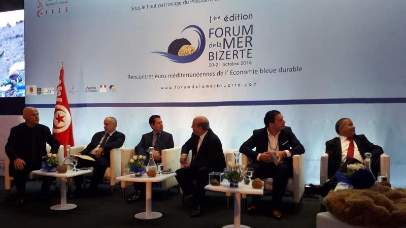 وزير الصناعة: ''ملتقى البحر'' هدفه الاستفادة من ''الاقتصاد الأزرق''