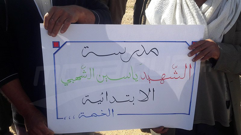بعد إحتجاج الأهالي: إطلاق إسم الشهيد ياسين شهبي على مدرسة بسبيطلة