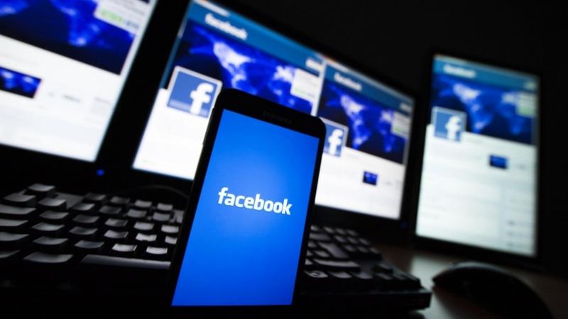 فيسبوك يحذف حسابات وصفحات مشبوهة