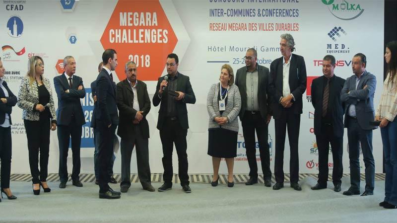 بلدية جربة ميدون تفوز بالجائزة الأولى في مسابقة تحدي ميغارا