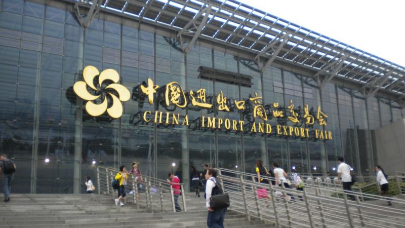 نتيجة بحث الصور عن معرض الصين الدولي للاستيراد