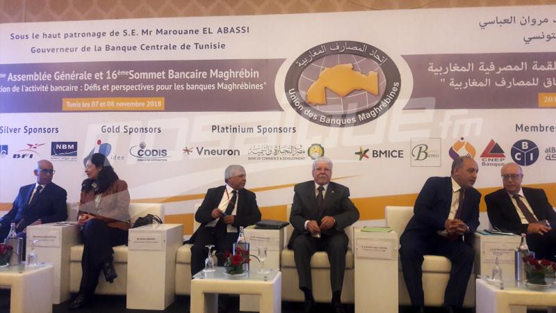 مقترح لوضع الأموال الليبية المُسترجعة تحت إشراف البنك المركزي التونسي