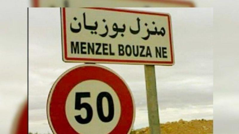 منزل بوزيان: إتحاد الشغل يطالب بإقالة  اقالة معتمد المنطقة