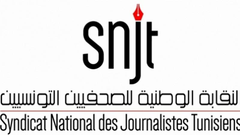 نقابة الصحفين