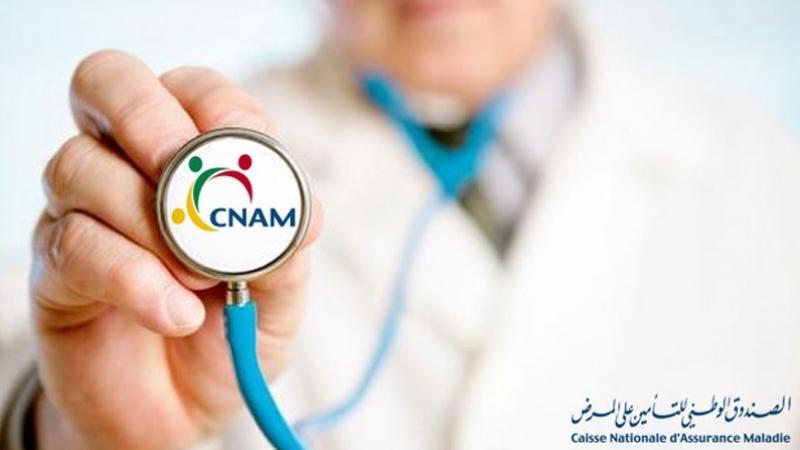 تنسيقية نقابات مسدي الخدمات الطبية تطالب الكنام بالرجوع إلى المفاوضات