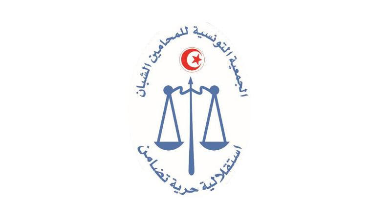جمعية المحامين الشبان:ما حدث في البرلمان خيانة ومهزلة تاريخية