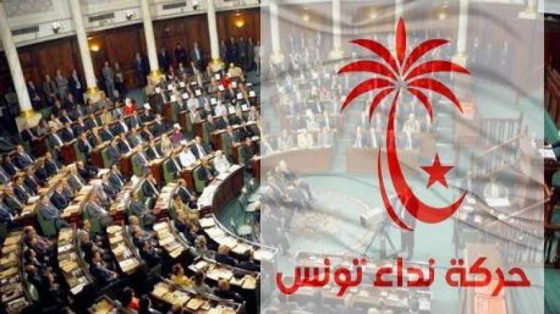 استقالات من كتلة نداء تونس