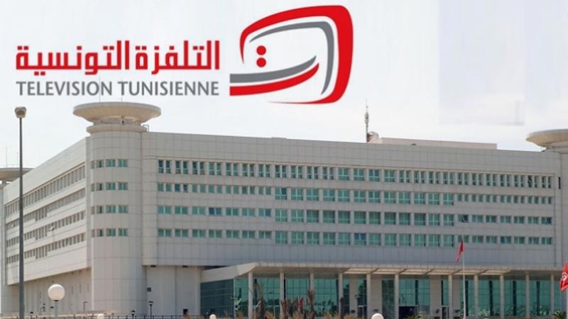 إضراب عام بـ 3 أيام في التلفزة التونسية