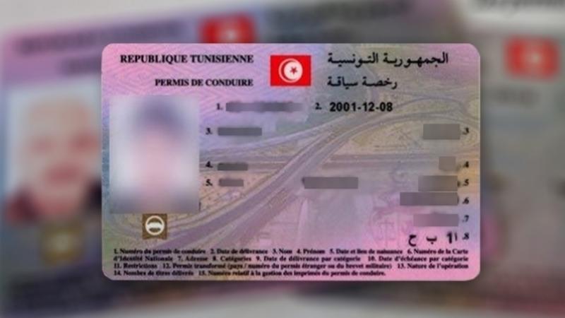 شبهة فساد في إسناد رخص السياقة بتطاوين
