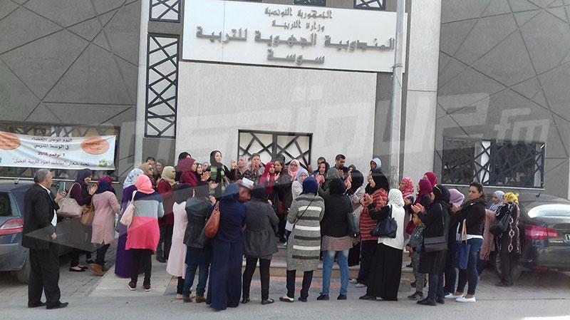سوسة: المعلمون النواب يغلقون مقر المندوبية بالأقفال والأمن يتدخل