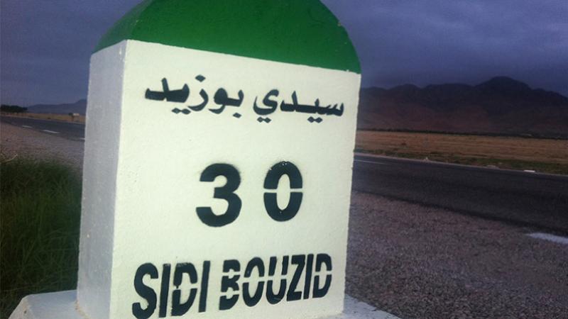 سيدي بوزيد: أهالي القدارى يحتجون ويغلقون الطريق
