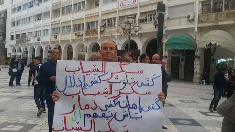 وقفة احتجاجية ضدّ التلوّث والتهميش في صفاقس