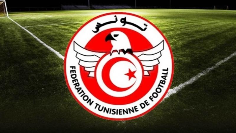 جامعة كرة القدم